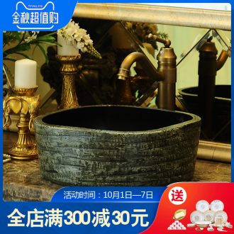 Handmade basin art of jingdezhen ceramic table European archaize toilet lavatory sink thickening