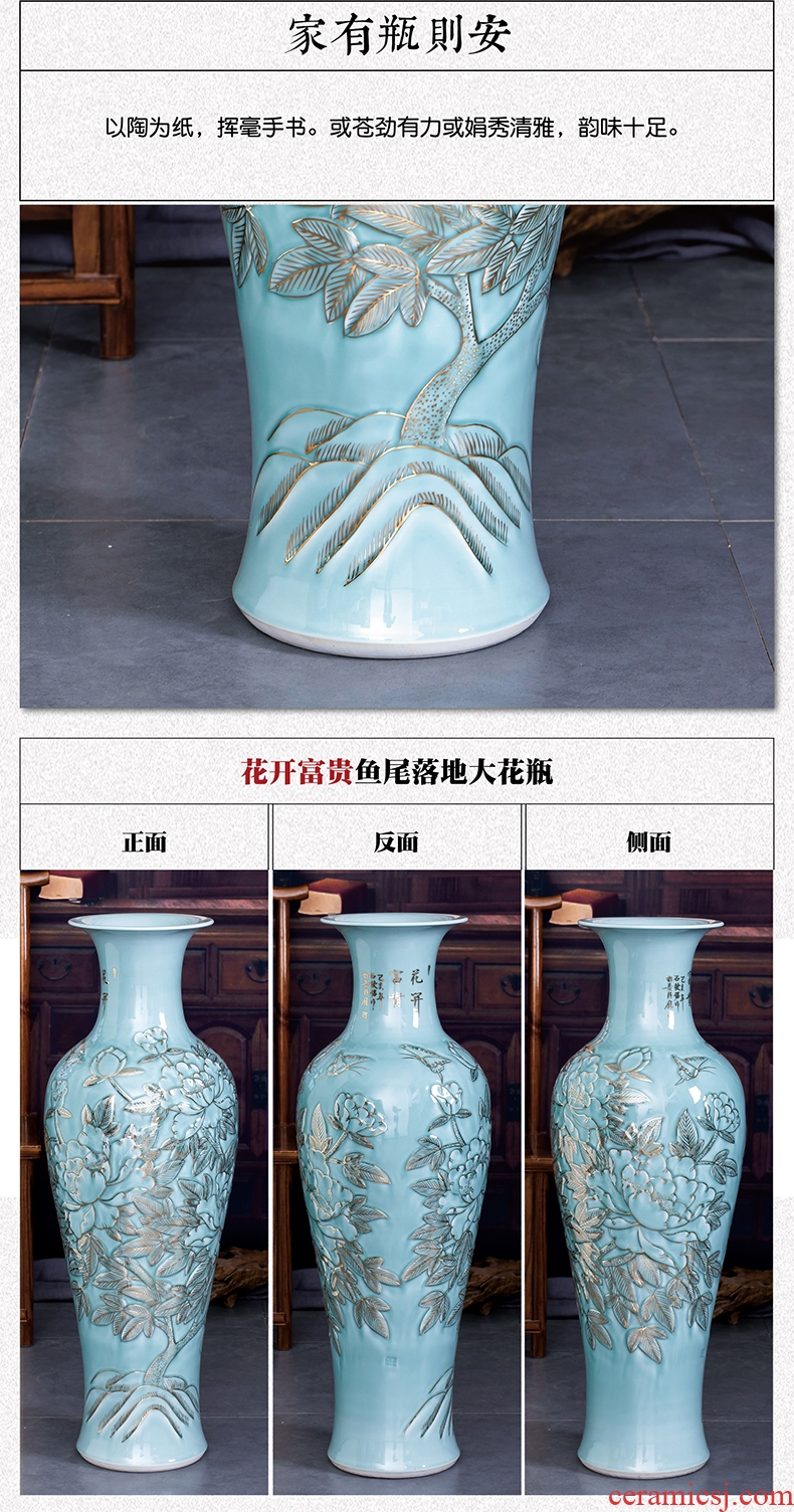 Archaize your up with porcelain of thy son Chinese style classical contracted sitting room porch decoration ceramics big vase household furnishing articles - 599676994614