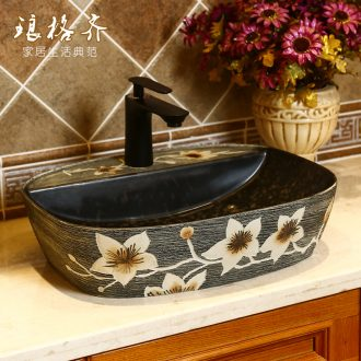 Chinese carving stage basin sink square individuality creative art ceramic lavatory basin sink basin