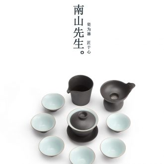 Mr Nan shan creative kung fu tea set suit of black ceramic tureen office household contracted tea of a complete set of