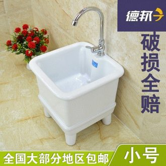 Automatic mop basin ceramic dual drive mop sink with faucet hole, rotating drop one mop the pier
