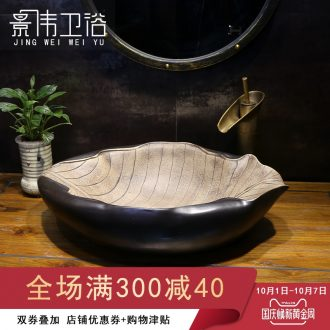 Retro art stage basin special-shaped ceramic lavatory creative personality basin archaize on the sink