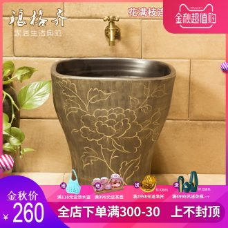 Koh larn, qi ceramic art basin mop mop pool ChiFangYuan one-piece mop pool diameter 40 cm flower branches