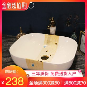 Million birds of jingdezhen ceramic art basin basin bathroom sink hand fangyuan on fashion contracted