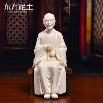 The masters of eastern province soil master Lin Jiansheng ceramic its art/mage D03 hong yi - 177