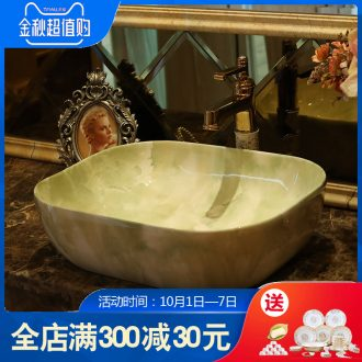 Jingdezhen ceramic table square toilet lavatory basin to the art imitation marbled faucet hot and cold