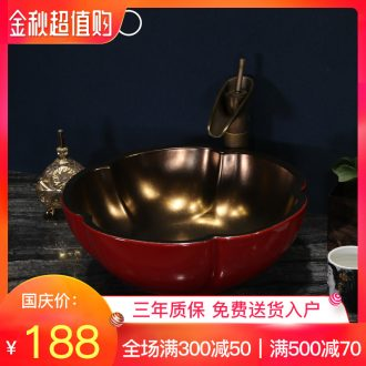 Million birds pure color metal glaze stage basin sink American retro petals basin European ceramic art basin