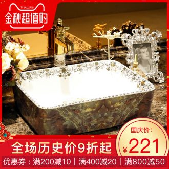 Gold cellnique jingdezhen ceramic lavatory bath art basin of Chinese style antique table face basin rectangular stone jade