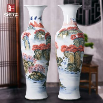 Jingdezhen ceramics of large vases, new Chinese style villa living room hotel office furnishing articles home decoration