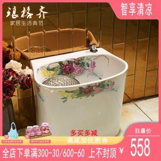 Jingdezhen ceramic art mop mop pool bath pool balcony palmer balcony mop mop pool toilet basin