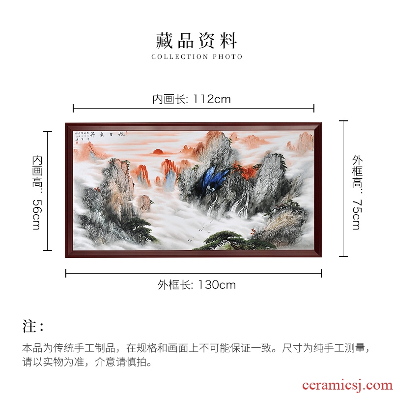 Jingdezhen ceramics porcelain plate painting Chinese sitting room adornment mural teahouse hang a picture to the sitting room porch gifts