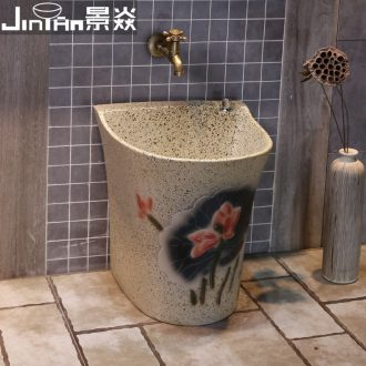 Chinese ceramic art mop pool table JingYan frosted lotus control mop pool household balcony toilet mop pool