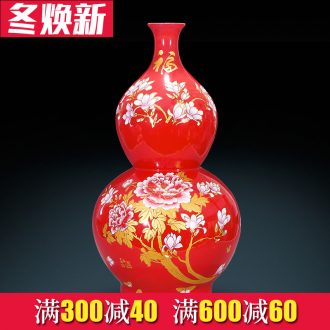 Jingdezhen chinaware bottle gourd vase China red and yellow Chinese Angle several furnishing articles home decoration large living room