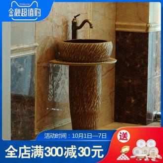 Jingdezhen ceramic basin art post balcony toilet bath lavatory washing basin sink sculpture