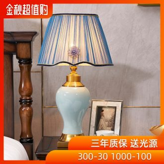 Full copper American sitting room bedroom berth lamp manual ceramic Europe type restoring ancient ways the study hall big table household lamps and lanterns