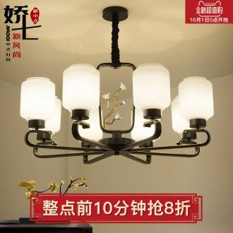 Jiao seven new Chinese style lamp of droplight sitting room restaurant bedroom lamp Chinese wind restoring ancient ways ceramic lamps and lanterns flowers home atmosphere