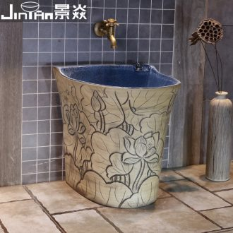 JingYan lotus carving art ceramic mop pool table control mop mop pool balcony floor mop bucket toilet bath