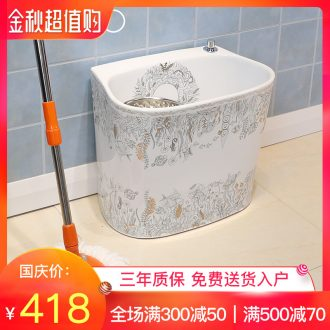 Million birds double drive home floor mop pool balcony ceramic mop pool rotary toilet cleaning bucket trough