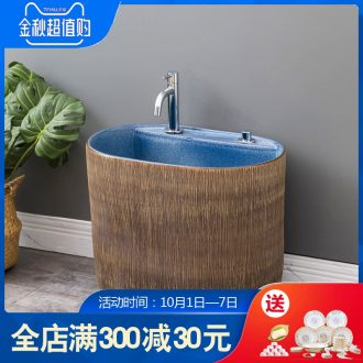 Carving mop pool of household ceramic art restoring ancient ways the balcony toilet wash basin outdoor patio trumpet mop pool