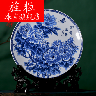 Continuous grain of jingdezhen blue and white contracted and I adornment ornament porcelain ceramic decoration hanging dish place China plate