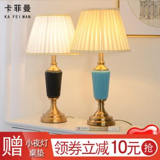 American contracted ceramic creative study desk lamp of bedroom the head of a bed in the sitting room decorate wedding sweet carried that move light lamp