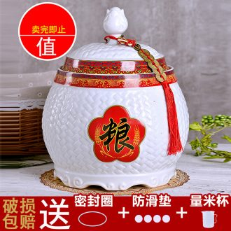 Jingdezhen ceramic barrel moistureproof insect-resistant seal storage tank ricer box home 10 jins of 20 kg rice flour storage tank