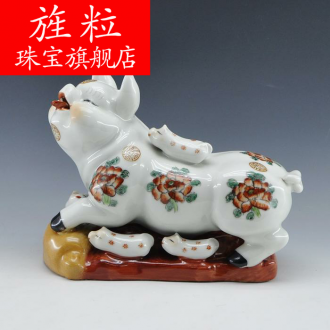 Continuous grain of jingdezhen ceramics modern its porcelain household act the role ofing is tasted decorate gifts gifts