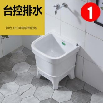 The balcony to drag basin easy removable floor mop pool pool contracted ceramics thickening style toilet