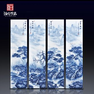 Jingdezhen blue and white porcelain plate painting landscape four screen hand-painted ceramics of new Chinese style adornment home furnishing articles in the living room