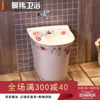 JingWei mop pool ceramic floor mop pool home European mop pool balcony mop basin large mop pool
