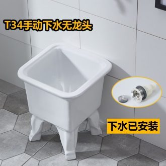 35 cm mini toilet small balcony ceramic mop pool floor mop pool small household sewage pool basin