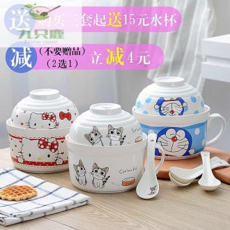Nine large deer bubble rainbow noodle bowl noodles ceramic cup bowl with cover students tableware lunch boxes of instant noodles, instant rainbow noodle bowl chopsticks
