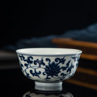 Jingdezhen ceramic hand - made sample tea cup maintain blue master cup personal cup single CPU kung fu tea cups, small bowl