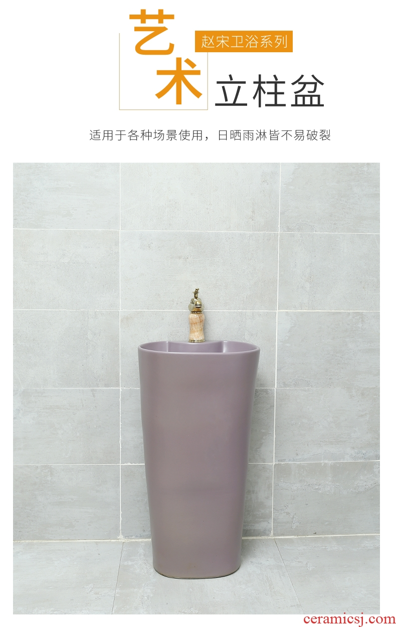 Ceramic column basin Nordic pure color floor pillar lavabo lavatory one - piece household sink basin