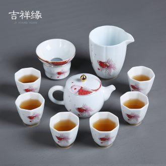 Auspicious edge home of kung fu tea set set of ceramic tea cup tureen teapot household paint of a complete set of tea service