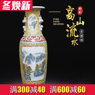 Jingdezhen ceramics archaize pastel landscape big vase furnishing articles of Chinese style classical sitting room ground adornment ornament