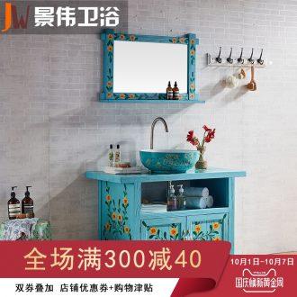 Jingdezhen American retro sink basin ark face wash gargle Mediterranean household solid wood bathroom ark combination