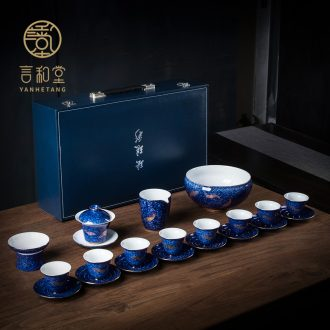 And Japanese tea set # ceramic tureen male cup contracted household tea wash cup of a complete set of gift boxes