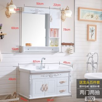 The bathroom ark combination of household PVC bathroom ark, contracted modern ceramic toilet lavatory floor for wash gargle