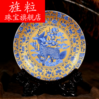 Continuous grain of jingdezhen chinaware plate dragon porcelain painting copy furnishing articles decorative hanging dish household arts and crafts