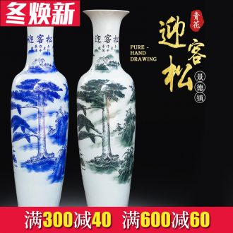 Jingdezhen blue and white porcelain guest - the greeting pine ceramic vase of large sitting room adornment big place hotel opening gifts