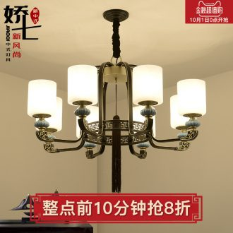 Jiao seven new Chinese style droplight sitting room light lamps and lanterns of contemporary and contracted wind restoring ancient ways ceramic antique chandeliers China must take