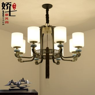 Jiao seven new Chinese style droplight sitting room light lamps and lanterns of I and contracted wind restoring ancient ways ceramic antique chandeliers China must take