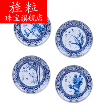 Continuous grain of jingdezhen blue and white porcelain round ceramic plate hanging dish stealth household act the role ofing is tasted porcelain decorative plate