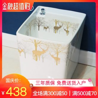 Million birds wash mop pool to toilet basin high balcony floor mop pool ceramic household mop pool size