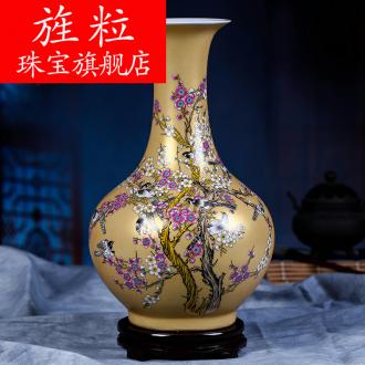 Continuous grain of jingdezhen ceramic porcelain dried flower vase Jane Chinese style living room table vase Nordic art