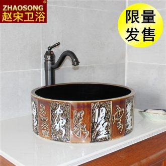 Basin of Chinese style restoring ancient ways on the ceramic household circular lavabo creative its sink Basin bathroom balcony