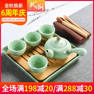 Beauty cabinet contracted celadon kung fu tea sets of household ceramic teapot teacup side small dry tea tea tray