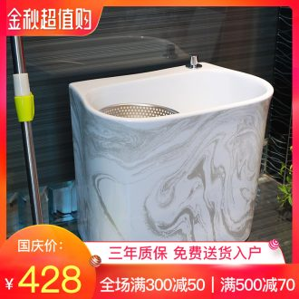 Million birds driven ceramic mop pool home bathroom floor mop pool square mop pool large balcony