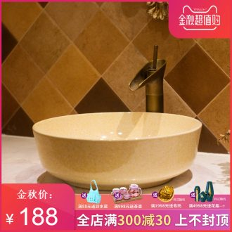 M beauty European ceramic toilet stage basin sink lavatory basin bowl yellow glaze
